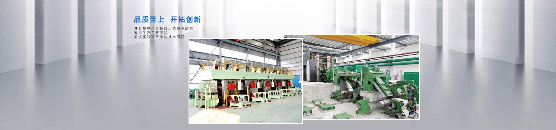 专业生产各种型号二辊、三辊、四辊、六辊系列热轧机