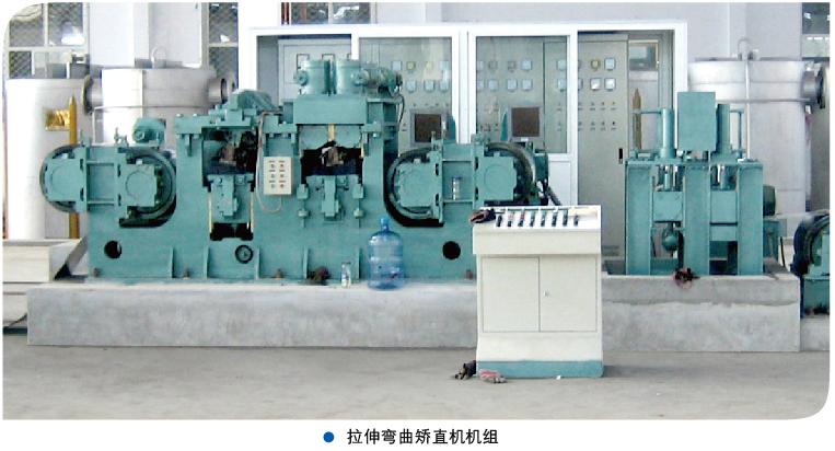 处理轧机在轧制过程中出现的问题